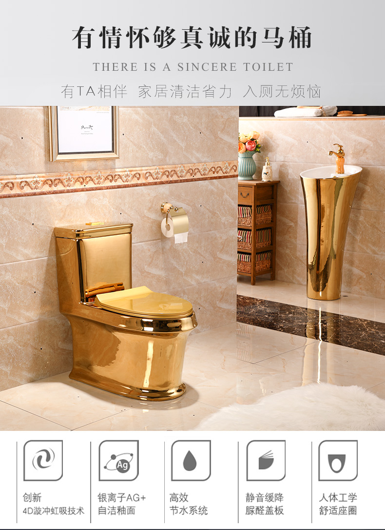 Fine Us 1680 0 Art Gold Toilet Siphon Silent Water Saving Art Toilet Gold Sitting Urinal Toilet Seat In Sanitary Ware Suite From Home Improvement On Inzonedesignstudio Interior Chair Design Inzonedesignstudiocom