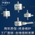 ZNLBM In Miniatura Sensore di Tensione Ad Alta Precisione di Pesatura Sensore