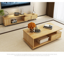 living room set living room furniture home furniture wooden panel coffee tablestv stands furniture sets hot minimalist