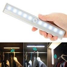 Potable Motion Sensor Night Light 10 LED Closet Lights Battery Powered Wireless Cabinet IR Infrared Motion Detector Wall Lamp недорого