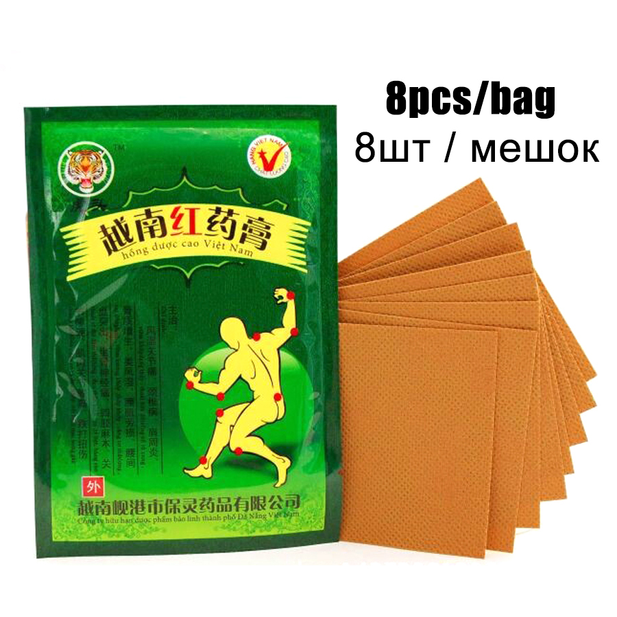 8Pcs Vietnam Red Tiger Balm Back Body Pain Relief Herbal Patch Medical Capsicum Joint C075
