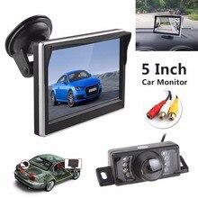 5 дюймов TFT HD цифровой ЖК-экран 480×272 Цвет заднего вида монитор + 7 ИК огни воды -доказательство 170 градусов Автомобильная камера заднего вида