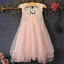 Летняя одежда для девочек, платье кружевная сетчатая одежда с жемчужинами и цветами, vestido infantil, качественная одежда для детей от 2 до 8 лет Лидер продаж