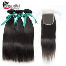 Beautiful Queen Hair Peruvian Virgin Hair straight 3PCS Bundles with Lace Closure 4x4 Free Part Unprocessed Hair Extension(China)