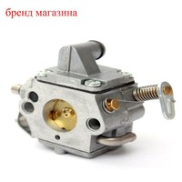 New Carburettor For STIHL 017 018 MS170 MS180 MS 170 180