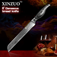NEWEST 8″ bread knife 73 layers Japanese VG10 Damascus steel kitchen knife high quality wood handle cake knife free shipping