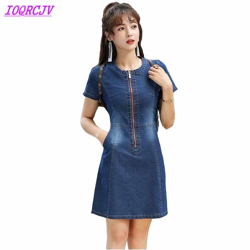 4f99a666cda Summer women denim dress 2018 fashion Short sleeve top Plus size jeans dress  Front zipper Young