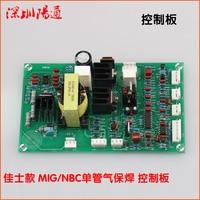 MIG NBC Single Tube NBC Air Guarantee Welding Machine Control Board Wire Feeding Plate