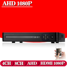 Sizzling,HD CCTV 4CH/8CH AHD 1080P surveillance DVR NVR eight channel AHD-NH 1080P HDMI Standalone safety 3G WIFI DVR video recorder