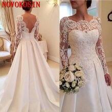 Элегантные кружевные свадебные платья в пол с длинным рукавом