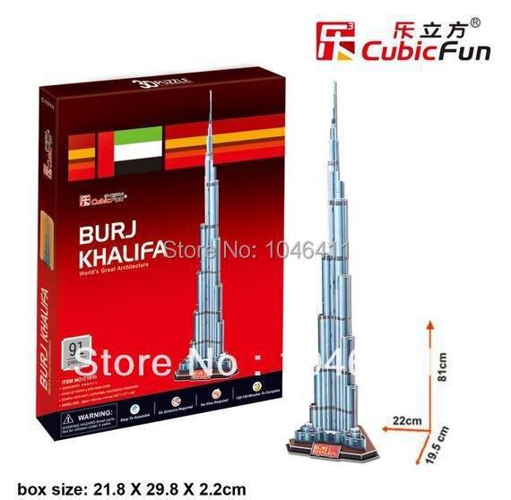 Burj Khalifa CubicFun 3D educational puzzle Paper & EPS Model Papercraft Home Adornment for christmas gift petronas towers cubicfun 3d educational puzzle paper