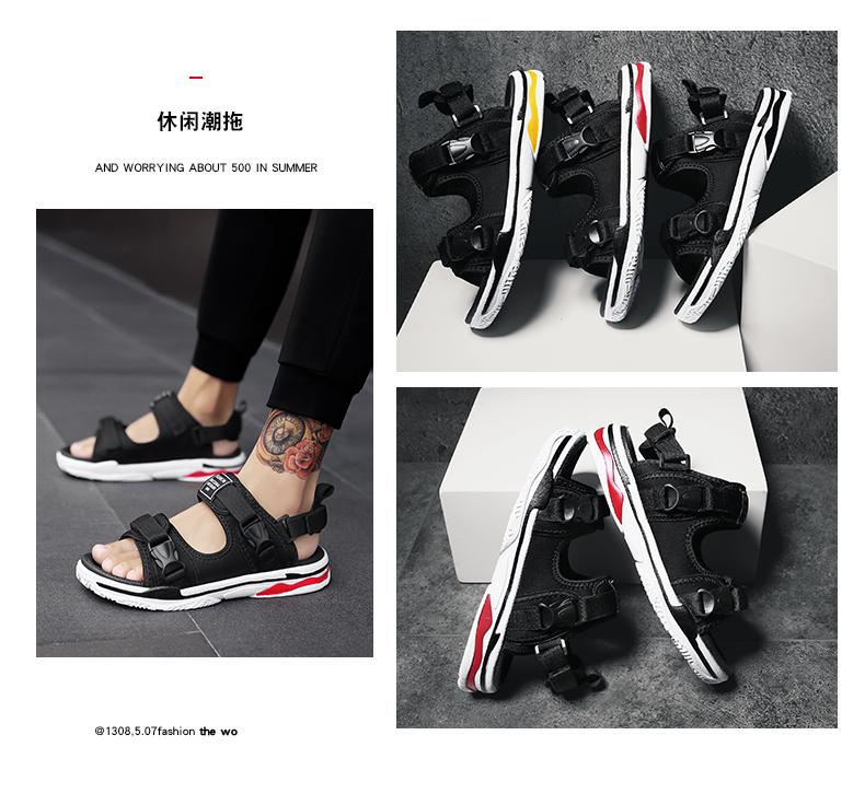 Man Beach Sandals Summer Gladiator Men's Outdoor Shoes Roman Men Casual Shoe Light Flip Flops Slippers Fashion Sandals Casuals 10