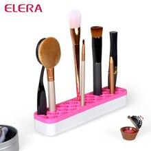 ELERA Brand Silicone Makeup brush Organizer Cosmetic Storage Box Magic Makeup Tool Lipstick Organizer Cosmetic Case 3 Colors