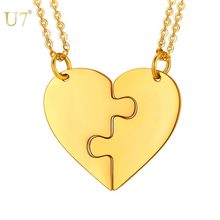 U7 Two Halves Stainless Steel Heart Personalized Puzzle Piece Necklace For Lovers Girls Women Choker Engraving Pendants P1240(China)