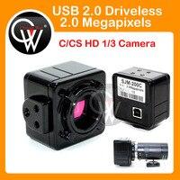Caja de cámara CCTV con USB 2,0 megapíxeles HD 1/3 industry C/CS