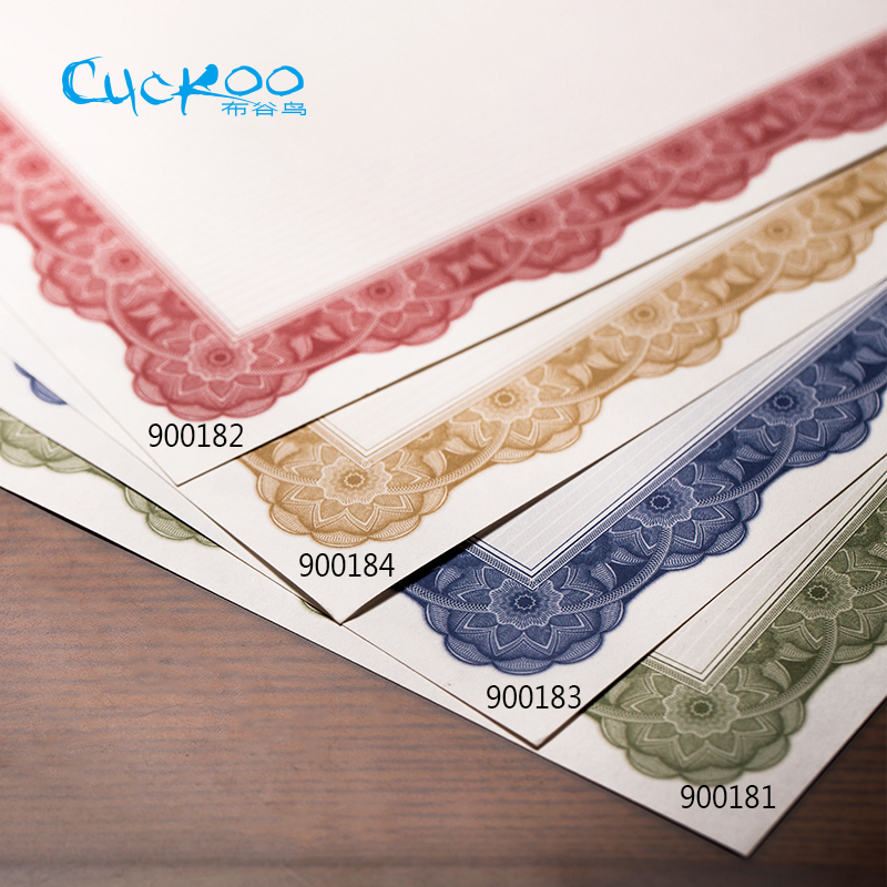 CUCKOO DIY Typesetting Retro Nolverty Have Shading And Frame A4 Printable Thick Paper 25 Sheets/bag Paper For Children/employee