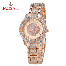 BAOSAILI Luxury Full Rhinestone Women Wrist Watches Fashion Brand Ladies Stainless Steel Watch Dress Casual Hodinky