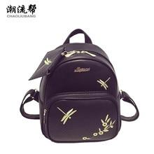 CHAOLIUBANG marke design stickerei libelle rucksack frauen schwarz leder rucksäcke für teenager mädchen reisetasche tägliche rucksack