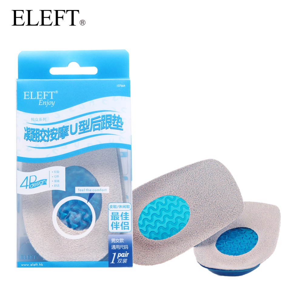 ELEFT feet care Gel silicone Massage heel pad U-shaped cushion insoles shock absorption light pad pads for men women shoes 2 pcs foot care insoles invisible cushion silicone gel heel liner shoe pads heel pad foot massage womens orthopedic shoes z03101