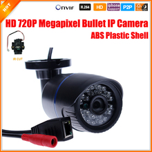 Ip-cam мегапиксельный ик-камера ик-фильтр onvif ip пуля видения ночного объектив p