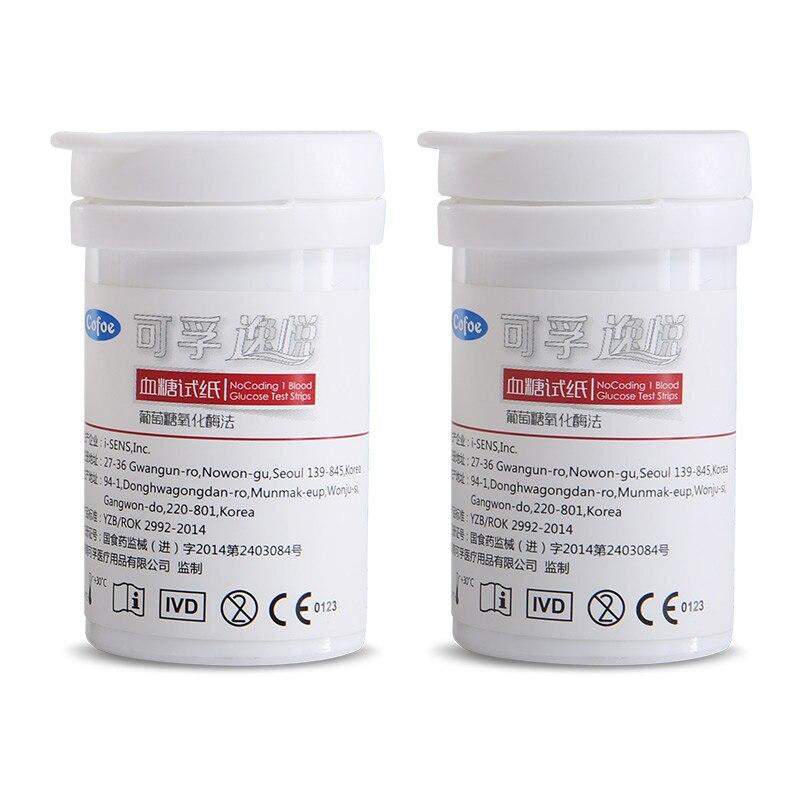 Тест-полоски и иглы для глюкозы Cofoe Yiyue, 50/100 шт., только для медицинского монитора глюкозы в крови Yiyue, свободный код