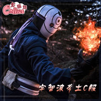Anime Cosplay Naruto Shippuden Uchiha Obito Cosplay Costume Uniform Coat Pants Belt Mask Full Set Clothes For Women Men Party
