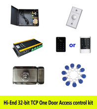 RFID Hi-end access control kit,TCP one door+powercase+intelligent lock+ID touch keypad reader+exit button+10 ID tags,sn:kit-AT09