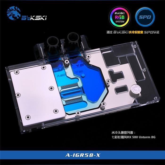 Bykski A-IGR58-X GPU Water Cooling Block for Colorful RX 580 Ustorm 8G bykski n ig1060oncev2 x gpu water cooling block for colorful gtx1060 gaming