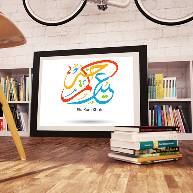 Cool Celebration Eid Al-Fitr Decorations - Muslim-Eid-al-Fitr-celebration-art-calligraphy-oil-canvas-picture-frame-painting-room-living-room-bedroom  Photograph_684489 .jpg