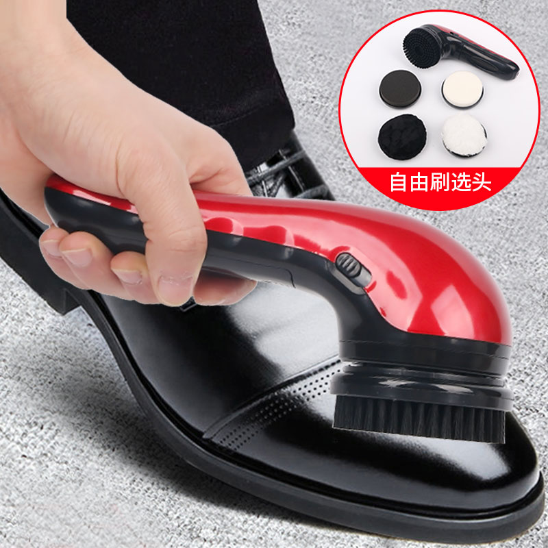 Shoe Polishing Equipment automatic machine household electric brush rechargeable portable handheld brush shoes