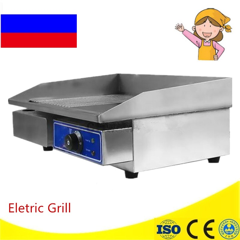 Best Price 3KW Electric Griddle Grill Hot Plate Stainless Steel Commercial BBQ Grill mymei best price new portable 3 5mm pillow speaker for mp3 mp4 cd ipod phone white