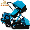 EU 3 In 1 Baby Strollers 0 36 Months Use Baby Bassinet Car Seast Stroller Together