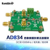 AD834 Four Quadrant Multiplier Module Signal Conditioning Power Control Two Octave Doubler 500MHz