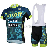 2017 Custom Men S Short Sleeve Jersey Set Outdoor Sports Pro Team Jersey Cycling Set And