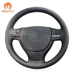Protector de cuero Artificial para volante de coche BMW, protector de cuero Artificial para volante de coche BMW F10 F07 (GT) 2013-2013 F11 (Touring) 2014-2019 F01 F02 2014-2019