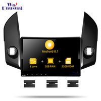 Autoradio 10.1Inch Android 8.1 Car Radio Player For Toyota RAV4 2009 2010 2011 2012 2013 Car GPS Stereo With BT WIFI Maps NO DVD