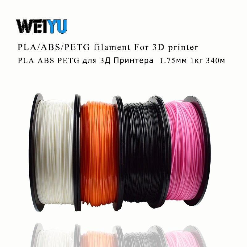 Weiyu Hot Vender 3D Impressão Filamento PETG/ABS/PLA Material PETG Filamento 1.75 milímetros 1 3D KG PETG 3D Filamento de Alta Resistência