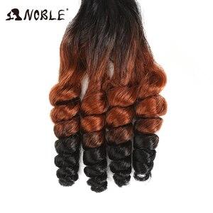 Image 4 - נובל סינטטי שיער האפרו קינקי מתולתל שיער Ombre שיער חבילות הרחבות עבור שחור נשים סינטטי שיער תחרה קדמי עם סגירה