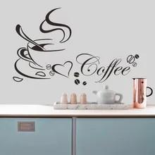Wall Tattoo Sayings CoffeeCoffee stickerkitchenCoffee Sticker Office