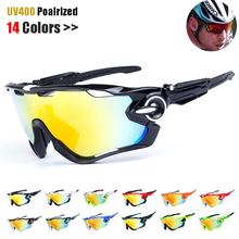OBAOLAY New 3&5Lens Polarized Cycling Sunglasses Outdoor Sports Bike Bicycle Glasses JBR MTB Cycling Eyewear Gafas Cicismo UV400