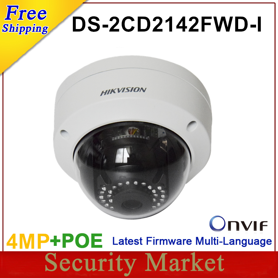 Original hik DS 2CD2135F I and DS 2CD2135F IS updated by DS 2CD2142FWD I 4Mp dome