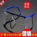 Impact glasses splash goggles dust sand PPE