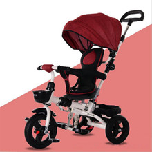 Childrens Tricycle Lightweight Collapsible Baby Stroller with Rotary Seat Bicycle for Children Three-wheeled 3 in 1