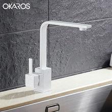 OKAROS Küchenarmatur Neues Design Quarz Stein Messing Körper 360 Grad-umdrehung Schiff Untergehen Basin wasserhahn Einhebelmischer