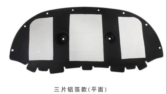 Coton insonorisé adapté pour skoda Kodiak modifié 2017 2018 raccord de couverture de moteur
