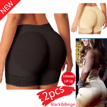 2 PIECES Women Ass Big butt lifter enhancer body shapers shaper booty pads tummy control Black&Beige hip