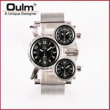 Triple Time zone Brand  Sport watches Men Analog Digital Quartz Men's Wrist watch  gift OULM1167
