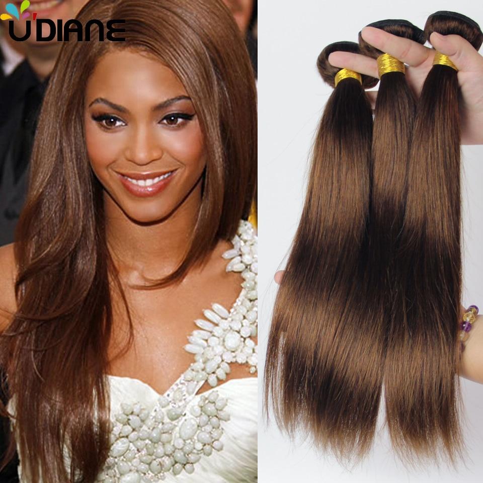Dark Brown Brazilian Virgin Hair Straight 3pcs Color 4