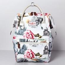 В Корейском стиле цветочный сад холст рюкзак мешок большой Ёмкость Женская дорожная сумка мешок компьютера школьные рюкзак сумки женские