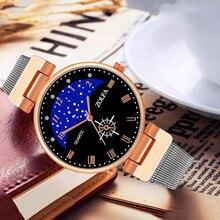 Star Blue Night Sky Watch Retro Casual Unisex Quartz Luxury Rose Gold Exquisite Fashion Mesh Strap WristWatch Relogio Feminino